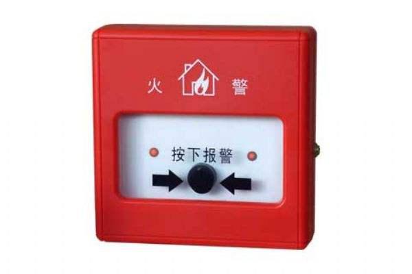 手动报警按钮_手动火灾/消防报警按钮